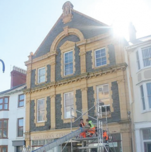 Ceredigion Museum to install new cinema screen: The Coliseum Theatre is to return after a 40 year absence